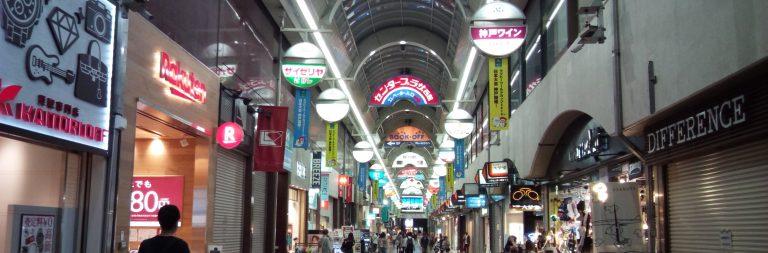 SG Kobe Japan
